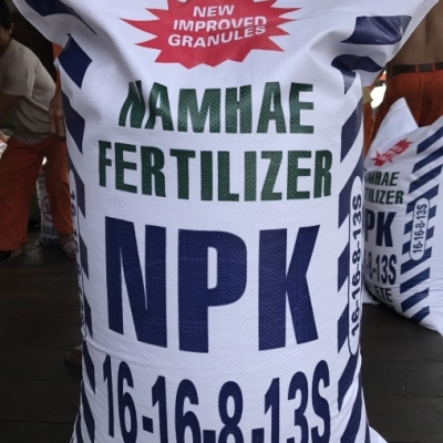 NPK 16-16-8+13S